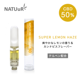 NATUuR – CBD CARTRIDGE 50 カートリッジ – Super Lemon Haze