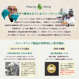 PharmaHemp PREMIUM BLACK CBD E-LIQUID – クリーミーストロベリー